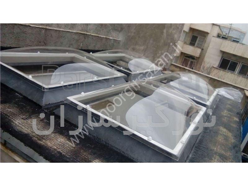 نوزگیر سقف با نورگیر حبابی در قلندری شمالی