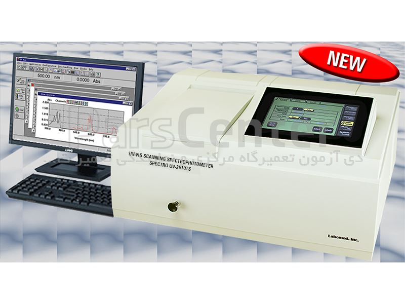 SPECTROPHOTOMETER UV - VIS LABOMED INC