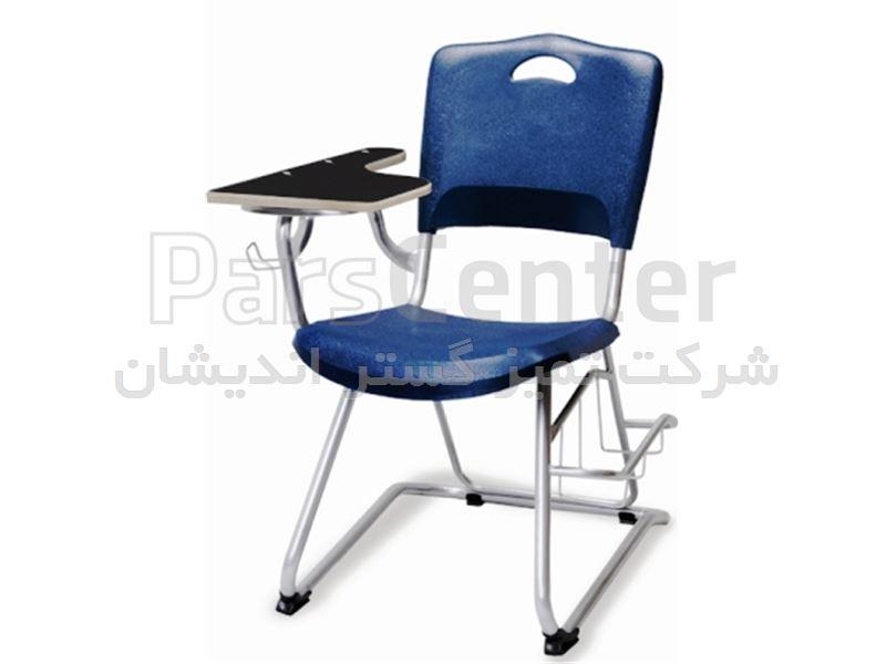 صندلی دانش آموزی دانشجویی یک نفره فایبرگلاس