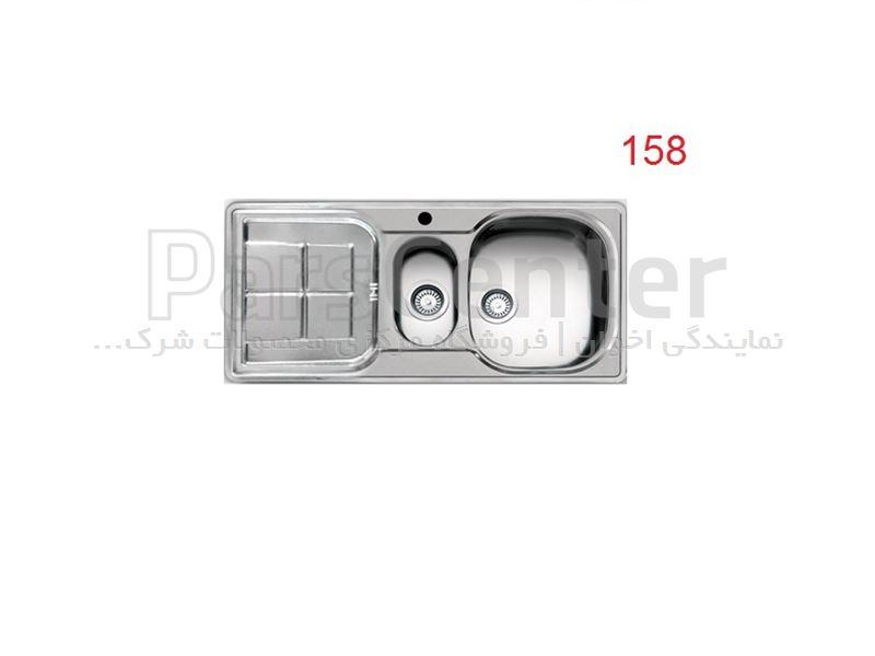 سینک توکار  اخوان مدل 158