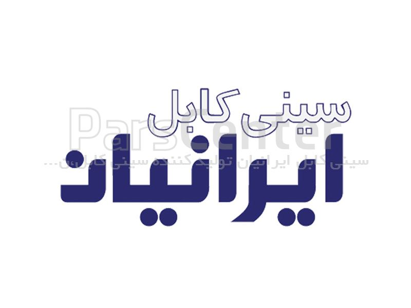 تنوع سینی کابل (2-33977151 سینی کابل ایرانیان)