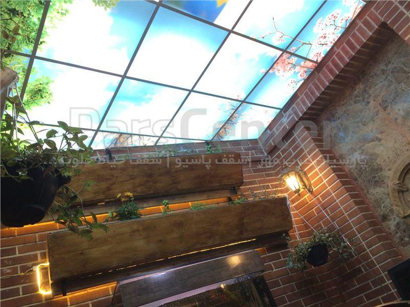 سقف پاسیو +سقف کاذب ( شریعتی )
