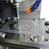 ماشینکاری و قطعه سازی