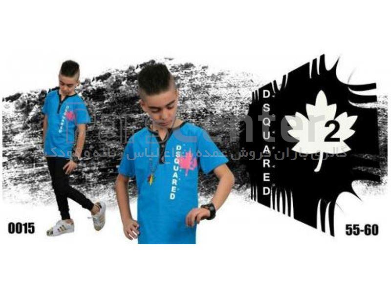 لباس بچه، فروش عمده لباس بچه، تولیدی لیاس بچگانه