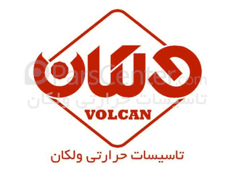 پکیج(شوفاژدیواری)ایمرگاس/ایمرگاز IMMERGAS ایتالیا در زنجان