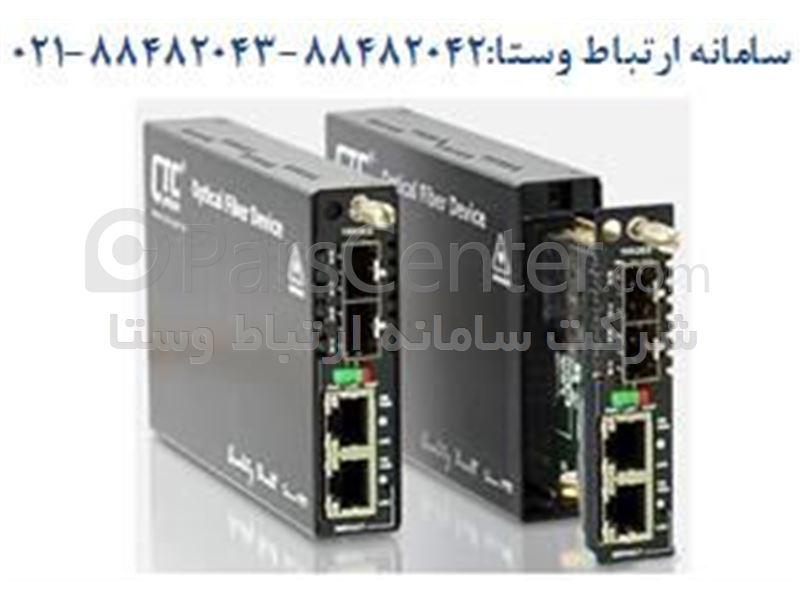 FRM220-CH01 باکس مدیاکانورتور ، کیس مدیاکانورتور (شاسی تک کاناله )،شلف تک اسلاته سی تی سی