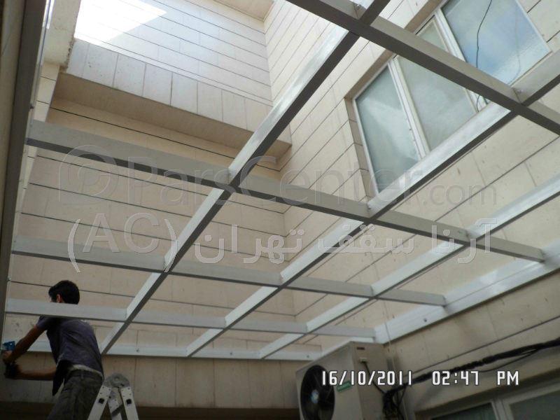 پوشش سقف پاسیو با سازه آلومینیومی