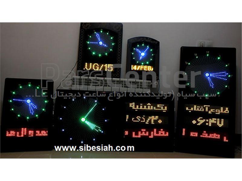 ساعت دیجیتال اذان گو برای مسجد