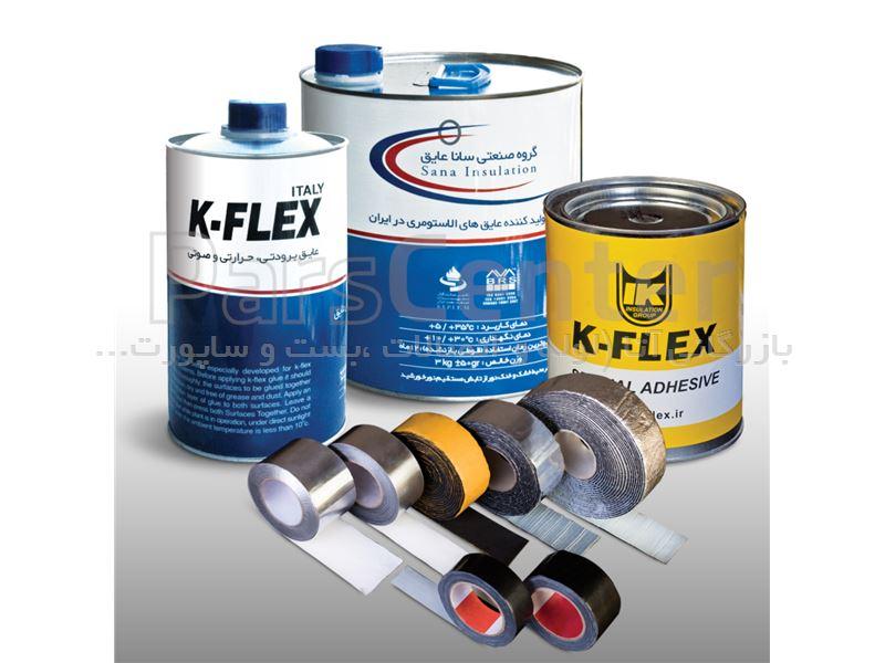 چسب عایق الاستومری 600 گرمی K-FLEX