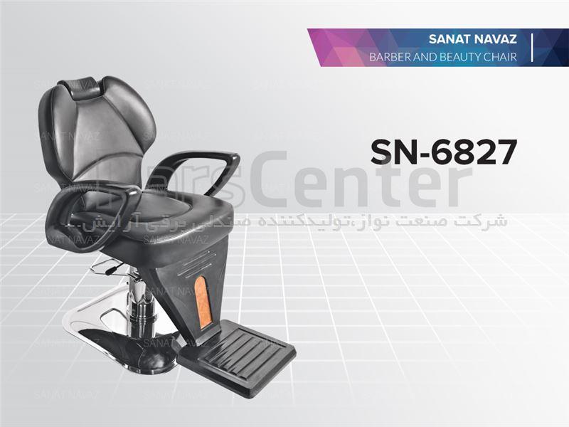 صندلی  پدالی  هیدرولیکی  آرایشگاهی sn-6827