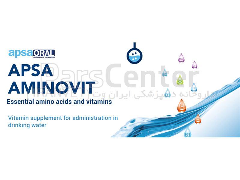 آمینوویت -APSA AMINOVIT