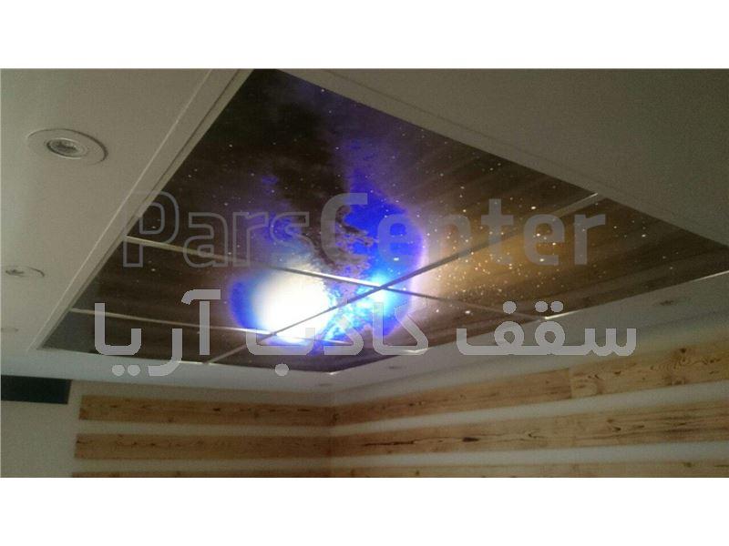اجرای سقف کاذب سالن ماساژ طرح اسمان(انقلاب)