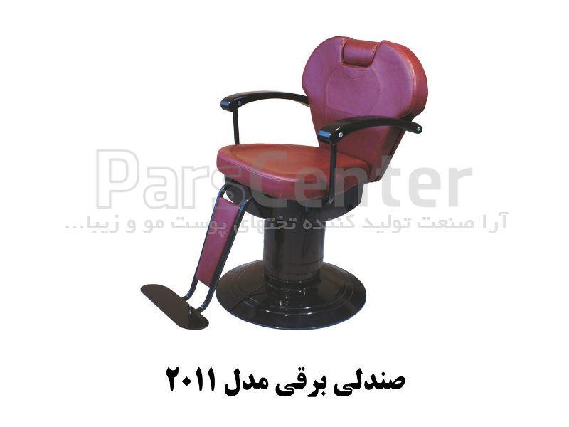 صندلی معاینه چشم پزشکی مدل 2011