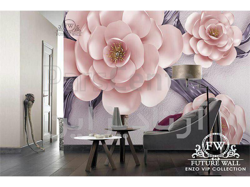 پوستر دیواری هلندی سه بعدی