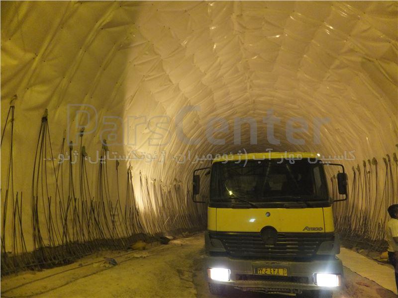 ایزولاسیون و آب بندی تونل