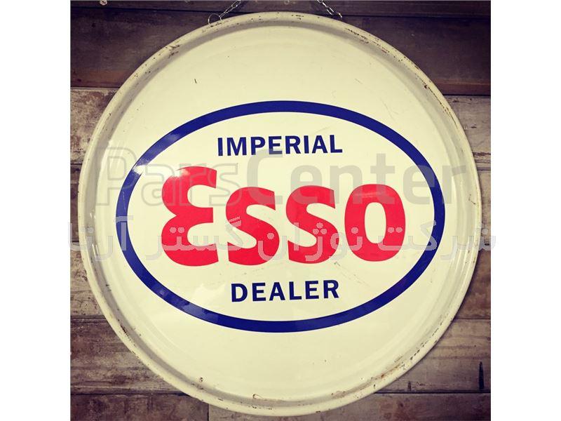 روغن صنعتی هیدرولیک Esso Nuto H 100