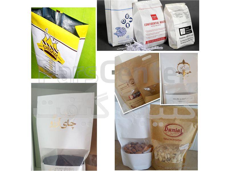 تولید و چاپ محصولات بسته بندی غذایی
