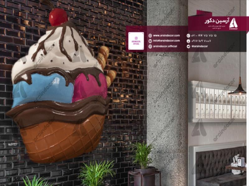 ماکت بستنی اسکوپی نانی دیواری