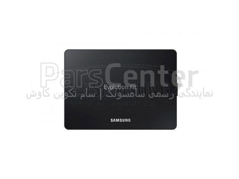 Samsung Evolution Kit کیت ارتقا هوشمند سامسونگ