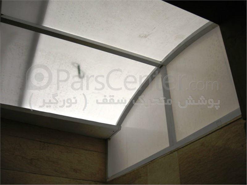 سقف پاسیو متحرک ( یوسف آباد )