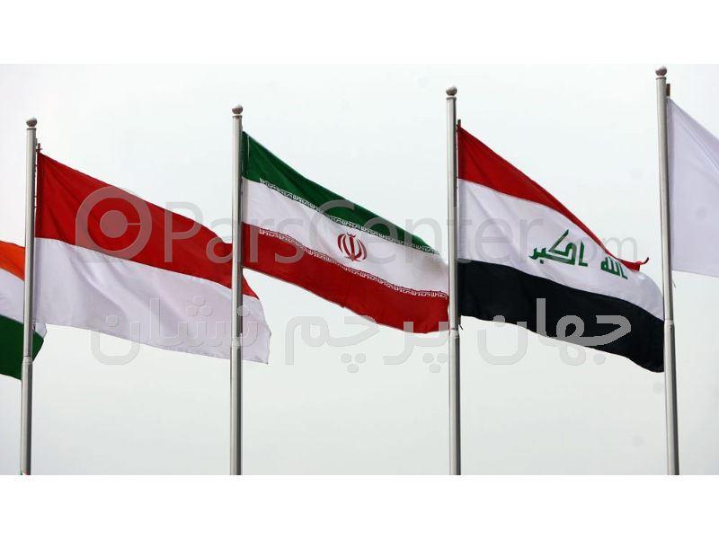 انواع پرچم اهتزاز