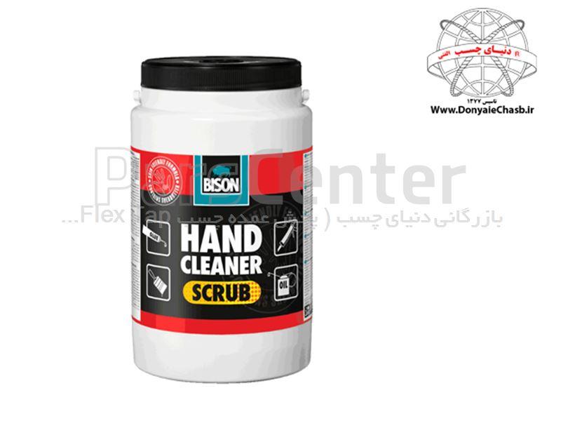 کرم شوینده دست بایسون BISON Hand Cleaner Scrub هلند