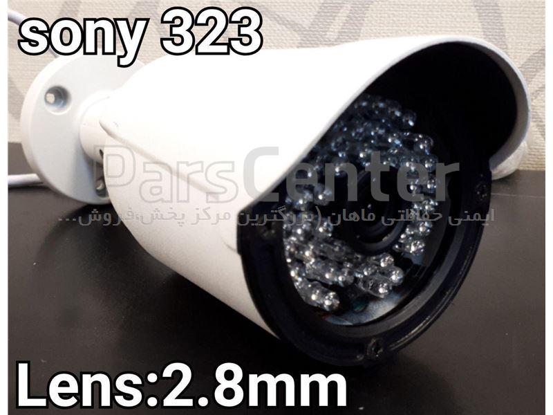 دوربین مداربسته بولت ahd 2mp مدل 85df