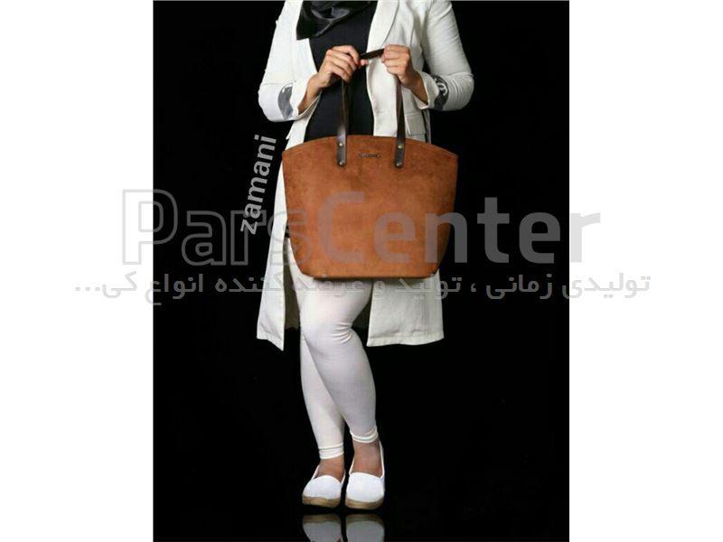 کیف زنانه سوئیت کد 248