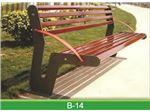نیمکت فلزی  مدل B14