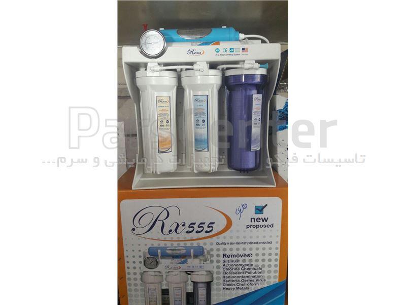 تصفیه آب خانگی پایه پلاستیکی RX555