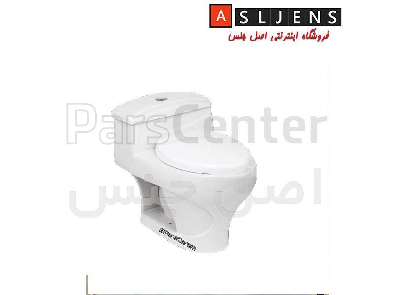 توالت فرنگی مدل صدف پارس سرام