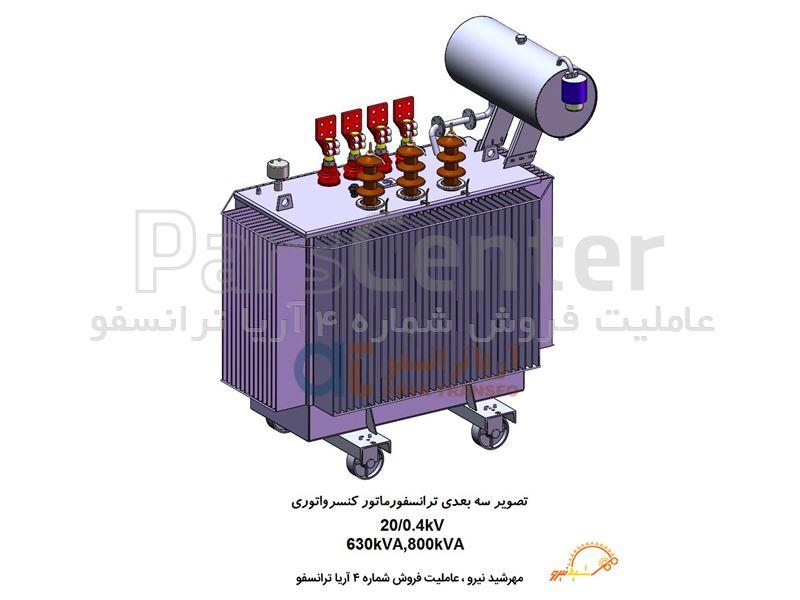 ترانسفورماتور خشک 630KVA