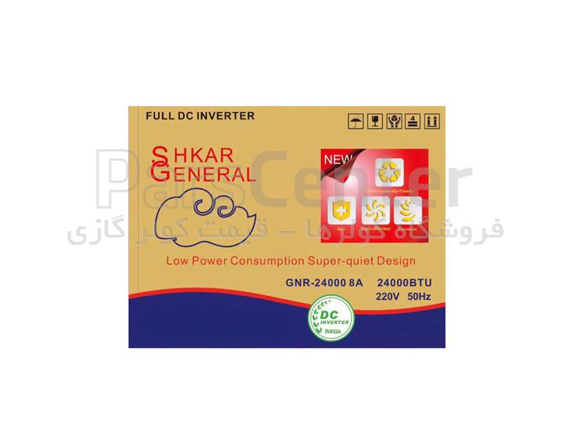 کولر گازی جنرال SHKAR 24000
