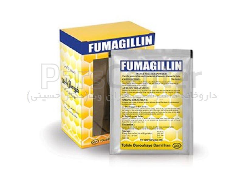 فوماژیلین 50گرمی