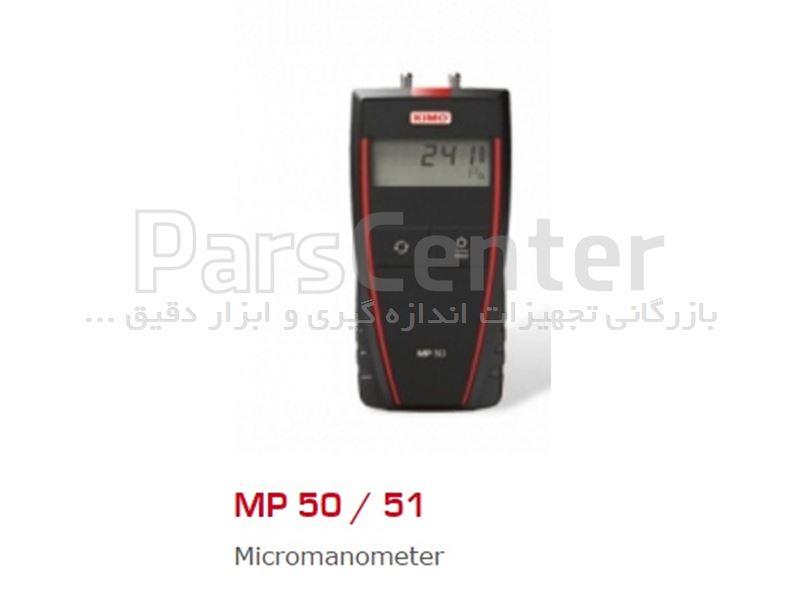 مانومتر MP-50  MP-51