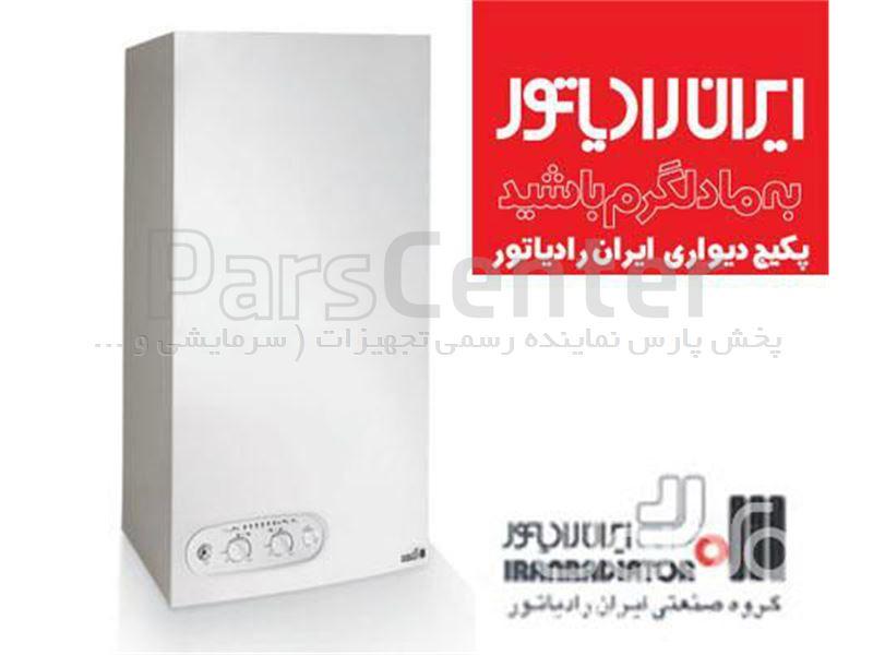 پکیج ایران رادیاتور ( IRANRADIATOR ) (شوفاژ دیواری دو مبدل فن دار مدل M24FF) پخش پارس