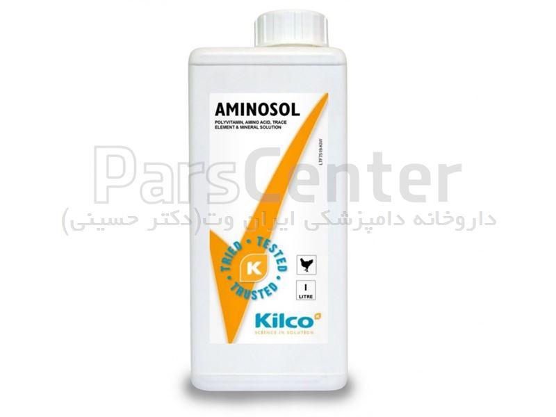 آمینوسول Aminosol