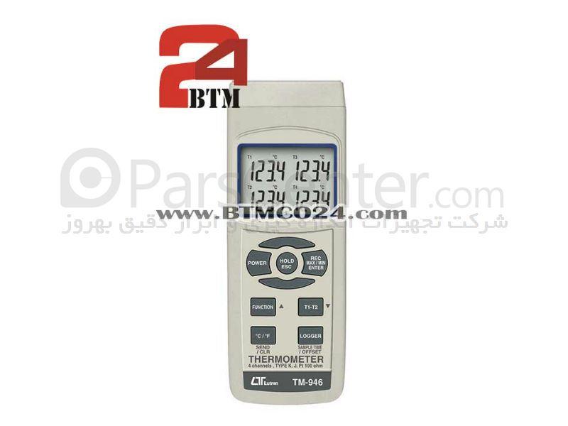 حرارت سنج تماسی ، ترمومتر 4 کاناله لوترون Lutron TM-946