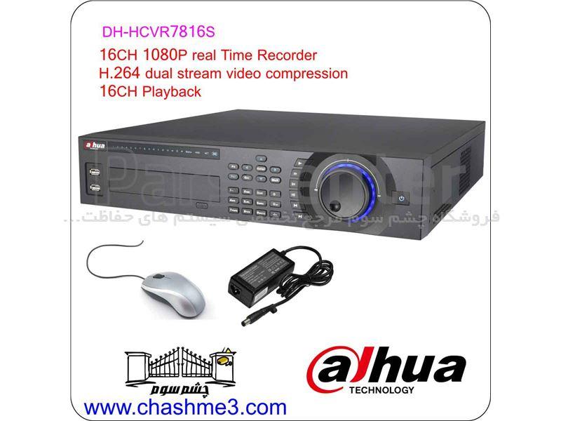 دستگاه ضبط تصاویر دوربین 16 کاناله  NVR-XVR- DVR