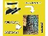 نبشی کاشی-نبشی محافظ کارتن- ضربه گیر