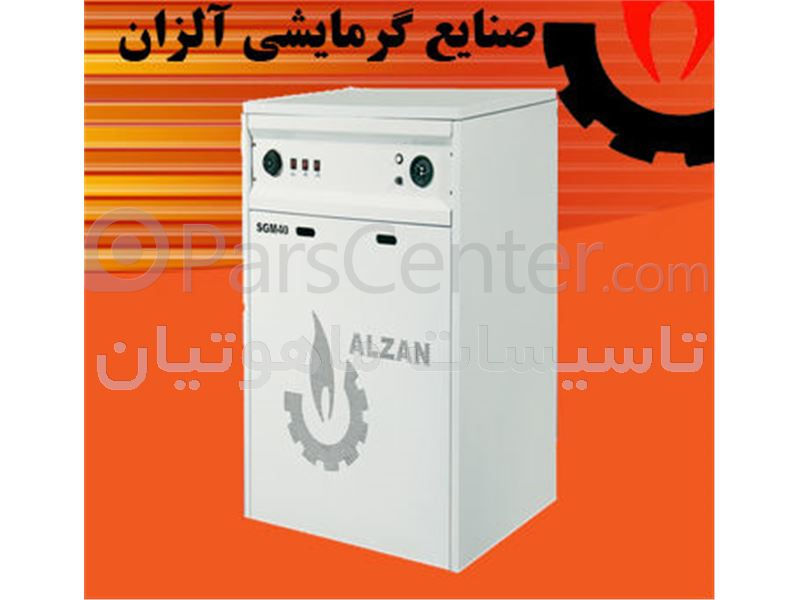 پکیج گرمایش زمینی آلزان 24 کیلو وات