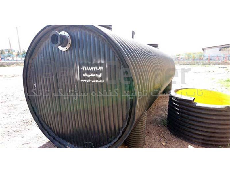 سپتیک تانک 40 مترمکعب