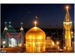 مرکز فروش مشهد