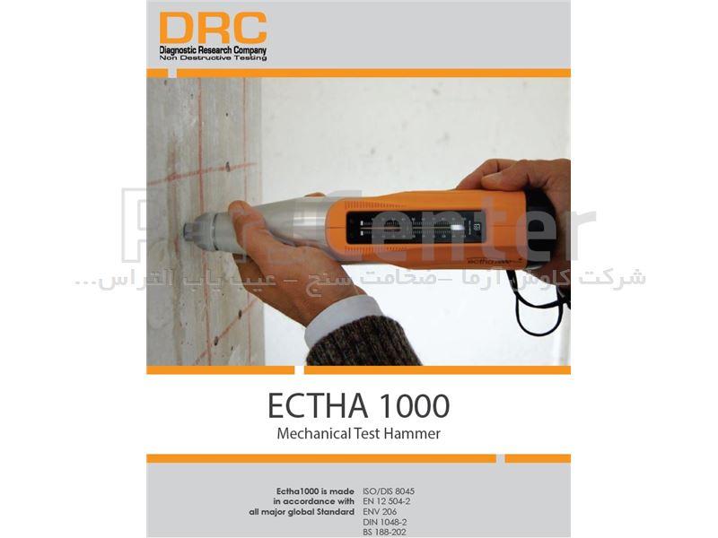دستگاه چکش اشمیت ECTA 1000 ساخت کمپانی DRC ایتالیا