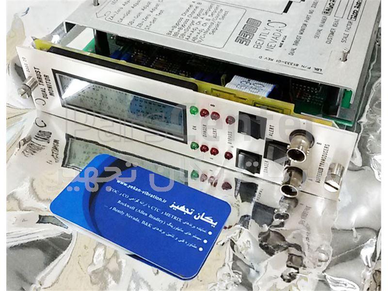 فروش و تامین کارت مانیتور لرزش بنتلی نوادا Bently Nevada Dual Thrust Position Monitor 3300/20