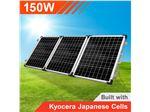 پنل (سلول) خورشیدی150وات قابل حمل (تاشو)  با کنترل شارژر