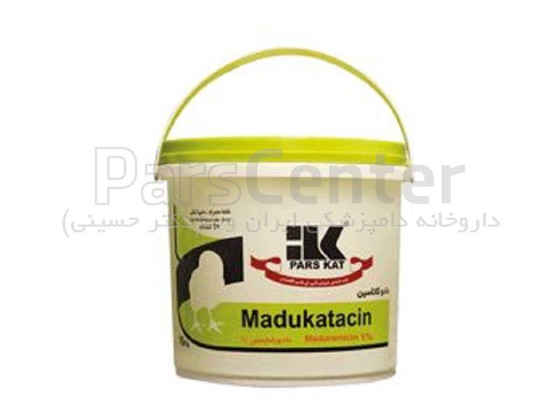 مادوکاتاسین(مادورامایسین)