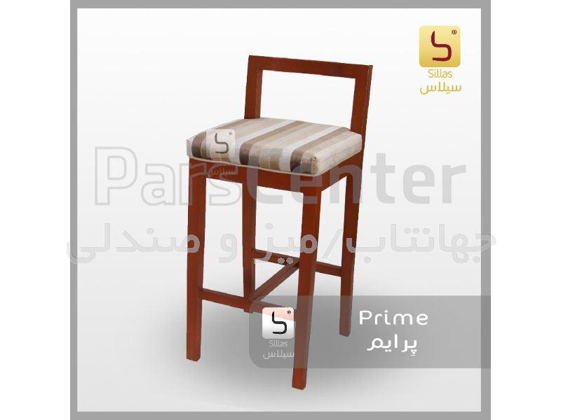 صندلی بار و کافی شاپ مدل پرایم (جهانتاب)