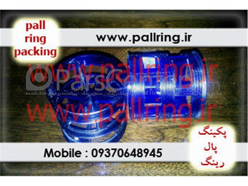 پکینگ اسپلش مدیا 3.5 اینچی - رندوم پکینگ سایز 3.5 اینچ