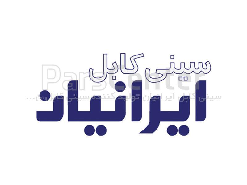 ویژگیهای تخصصی سيني کابل و نردبان کابل با ورق گالوانيزه (2-33977151- ایرانیان)